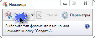 nojnici_windows7