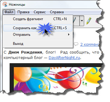 nojnici_windows7_save