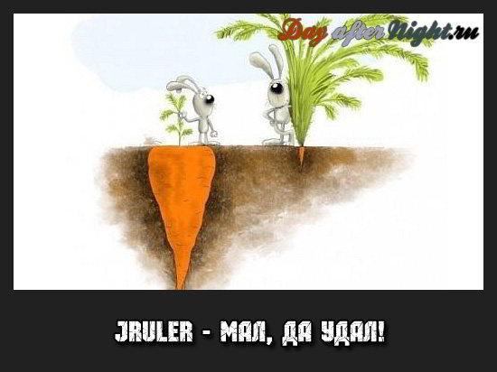 JRuler - измерять расстояние на экране
