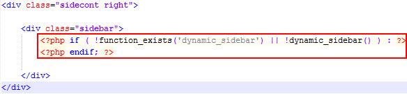 вставка кода в сайдбар