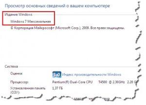 Windows7-info