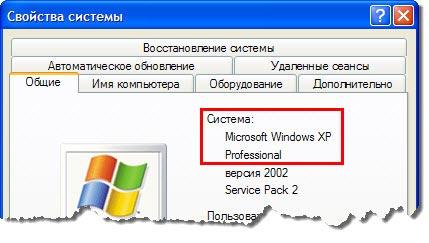 WindowsXP-info