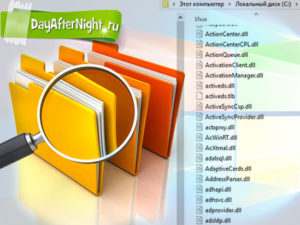 работа с файлами и папками