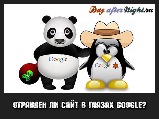 фильтр гугл