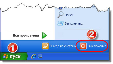 пуск-windows-xp