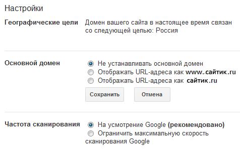 settings-google