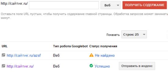 smotret-kak-google