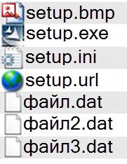 setup-files-type-game