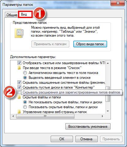 folder-setup