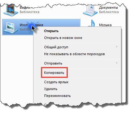copy_dan_bufer_obmena