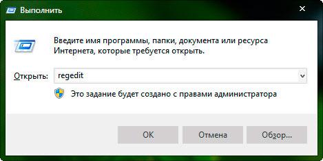 regedit-windows-7