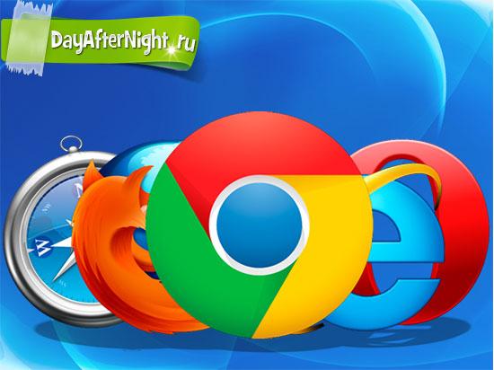 browsers-dayafternight