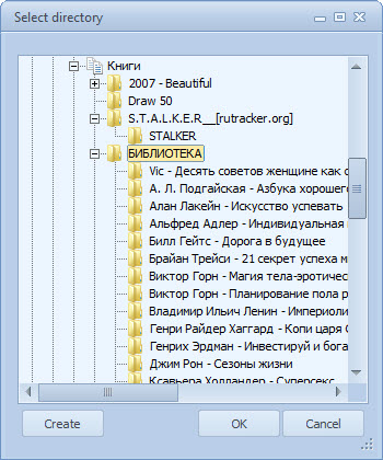 kak-polzovatsia-anvide-lock-folder2