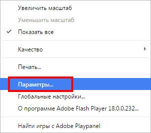 parametri-flash-2