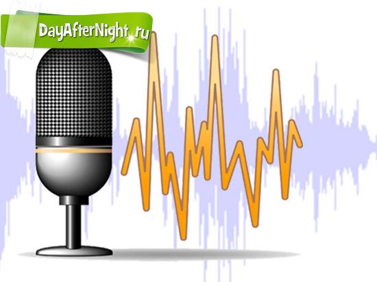 проверка микрофона онлайн