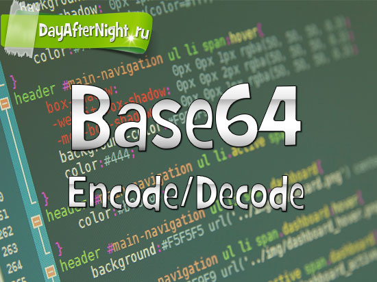 base64-dayafternight