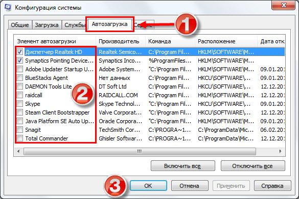 Почему сам открывается браузер яндекс 54
