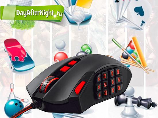 компьютерная мышь и игры