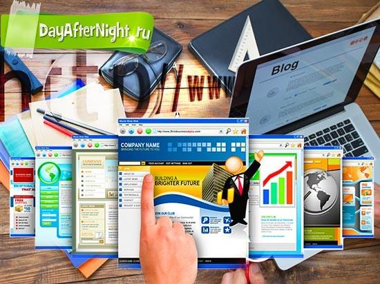 сайт или блог? что выбрать?