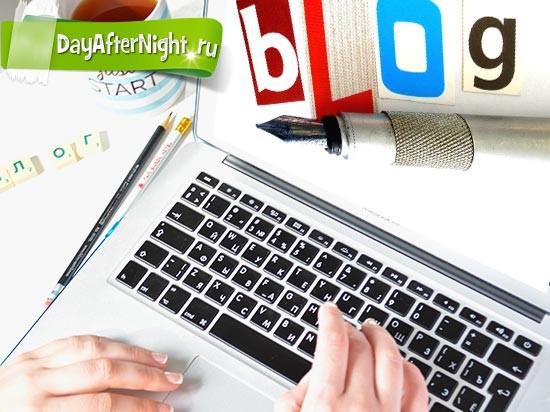 пять факторов вашего блога