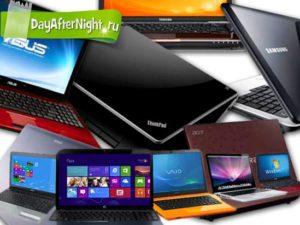 обновить ноутбук