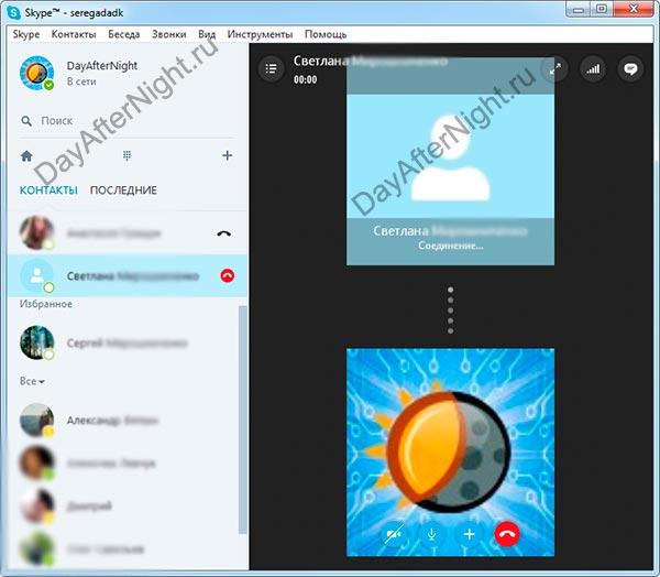 skype-programma-obshenie