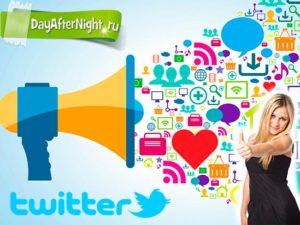 Твиттер моя страница