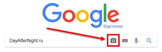 foto-google-dayafternight