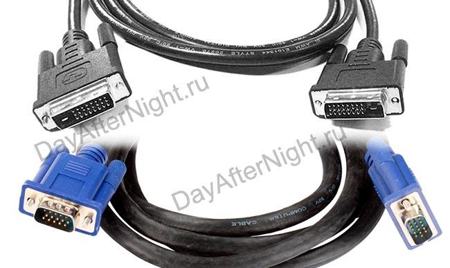 vga-dvi кабель