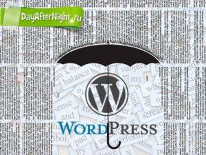 оптимизация статьи и ключевые слова