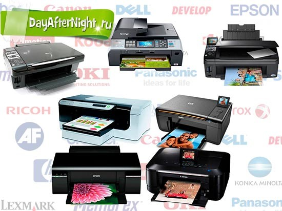 printer-epson-canon-xerox