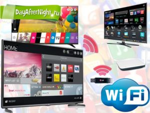 televizor-wi-fi