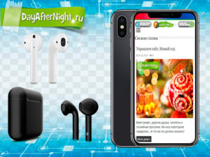 bezprovodnie-naushniki-apple-airpods