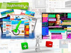 10 основных недостатков сайтов