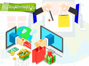 Безопасные покупки в интернете