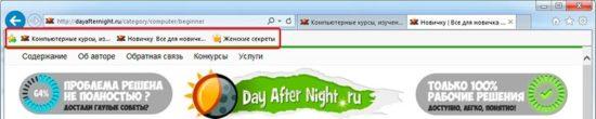internet explorer избранное