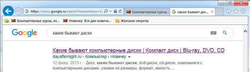 ссылки в internet explorer